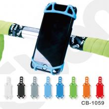 Bike Phone Holder-CB-1059