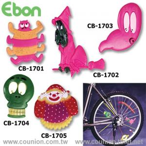 CB-1701 Spoke Decoration