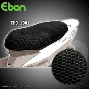 Motorcycle Heat Insulated Seat Cover-CMO-1001