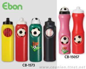 Sport Ball Water Bottle-CB-1573