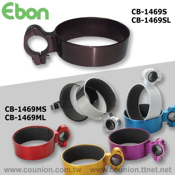 Coffee Cup Holder-CB-1469QR
