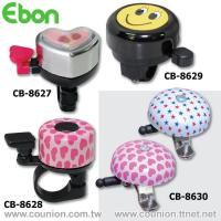 CB-8627 Bicycle Bell