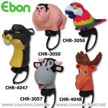 CHR-4047 Cycle Horn