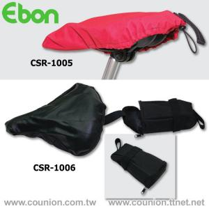 Waterproof Saddle Cover-CSR-1005