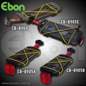 Rear Luggage Carrier-CB-8904