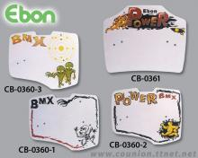 Cb-0360 Number Plate