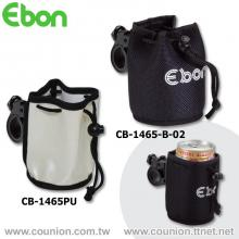 Bottle Cage-CB-1465PU