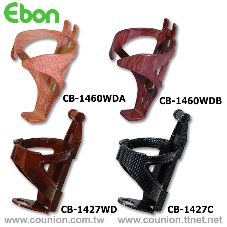 Bottle Cage-CB-1460
