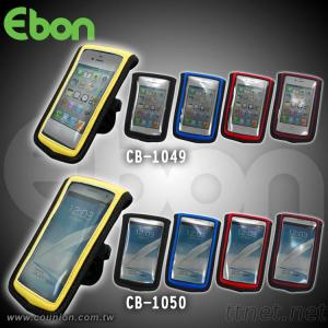 Cell Phone Cover with Quick Release-CB-1049