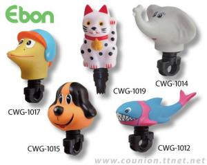 CWG-1012 Animal Water Gun