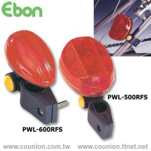 Tail Lights for Rear Fork-PWL-600RFS