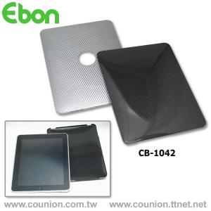 iPad Hard Shell Cover-CB-1042