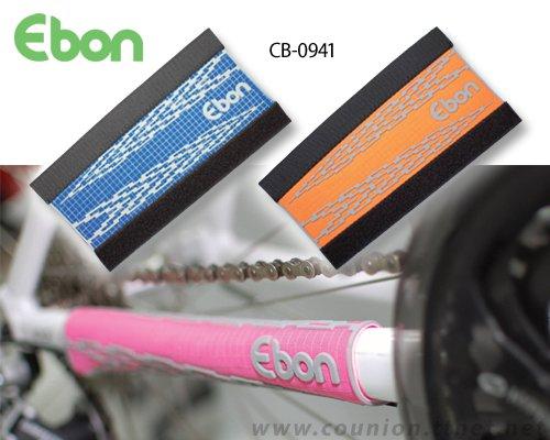 Chain-Stay Pad-CB-0941